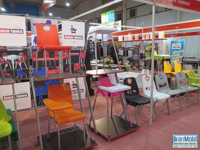 گزارش تصویری از نمایشگاه صنعت پلاستیک اصفهان 92